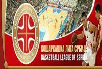 Kosarkaska-liga-Srbije